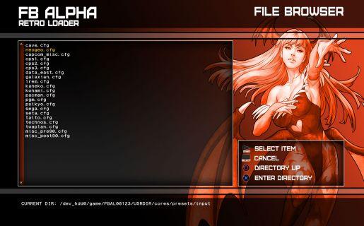 FB Alpha emulator