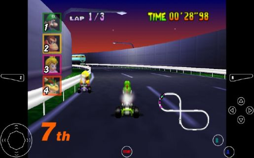 MegaN64 emulator