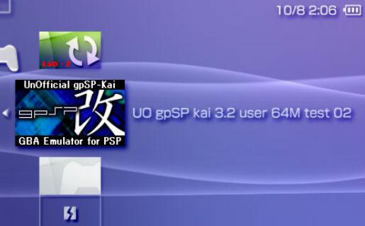 UO gрSP Kai emulator