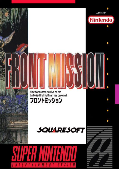 Front Mission 2 Gun Hazard J Rom Free Download For Snes Consoleroms