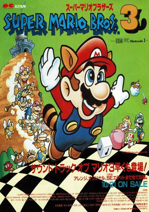 Super Mario Bros 3 T1 J Rom Free Download For Nes Consoleroms