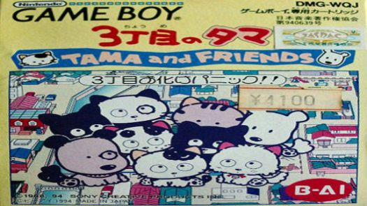 3 Choume No Tama - Tama And Friends - 3 Choume Obake Panic!!