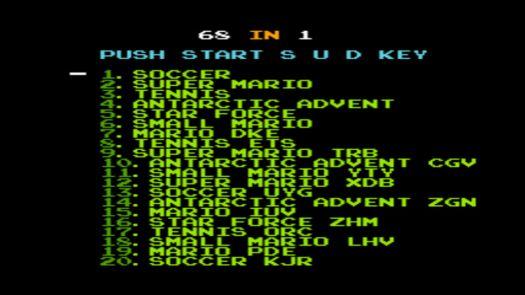 68-in-1 (Game Star - HKX5268)