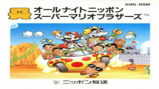All Night Nippon Super Mario Brothers (Promotion Card)