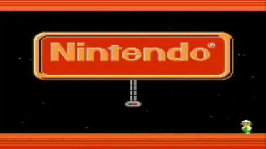 [BIOS] Nintendo Famicom Disk System