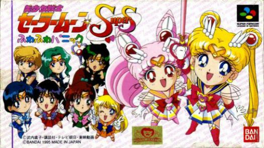 Bishoujo Senshi Sailor Moon S (J)