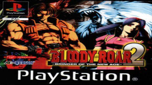 Bloody Roar 2 [SCUS-94424]