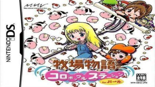 Bokujou Monogatari - Korobokkuru Station for Girl (J)(SCZ)