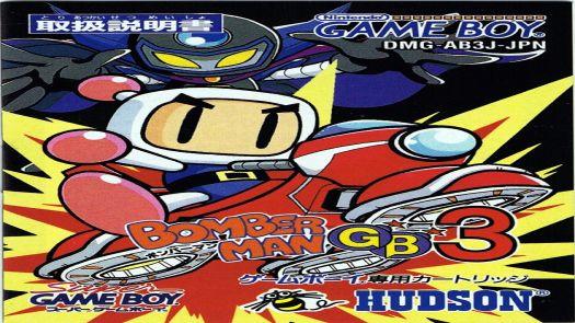 Bomberman GB 3 (J)