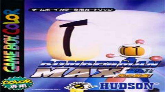 Bomberman Max - Hikari No Yuusha (J)