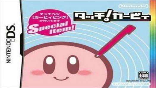 Byul ei Kirby - Dophang il Dang ei Seup Gyuk (K)(Independent)