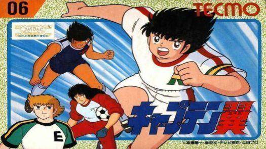 Captain Tsubasa [T-Eng] (J)
