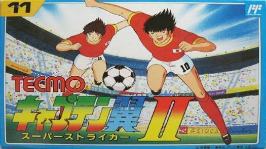 Captain Tsubasa Vol 2 - Super Striker (J)