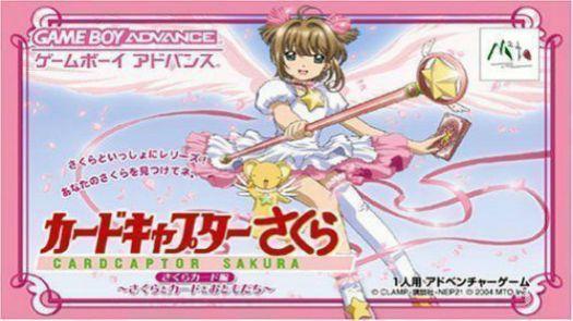 Card Captor - Sakura Card Friends (Cezar) (J)