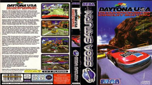 Daytona USA (E)