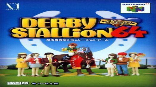 Derby Stallion 64 Japan