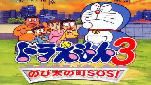 Doraemon 3 - Nobita no Machi SOS! (Japan)