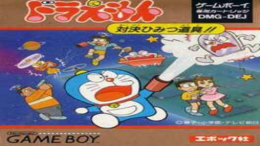 Doraemon (J)