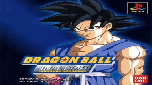 Dragon Ball GT - Final Bout