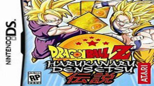 Dragon Ball Z - Harukanaru Densetsu