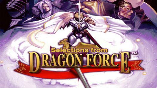Dragon Force (E)