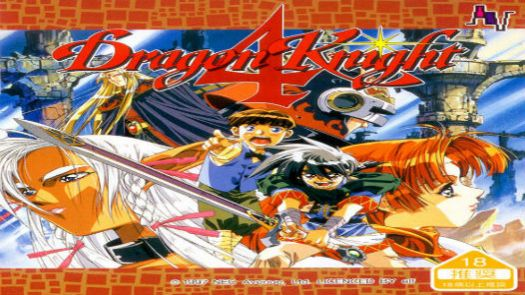 Dragon Knight 4 (1994)(Elf)(Disk 01 Of 13)(Disk A)