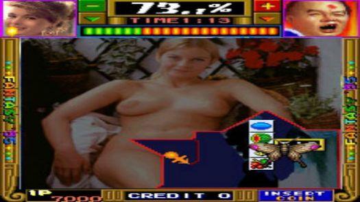 Fantasy '95