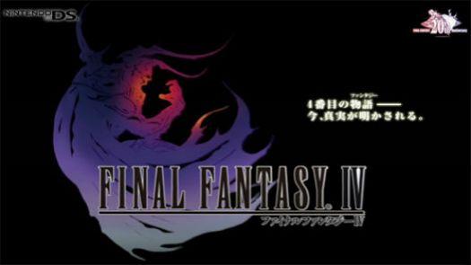Final Fantasy IV (J)(MaxG)