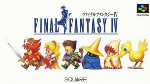 Final Fantasy IV - The Complete Collection (Japan)