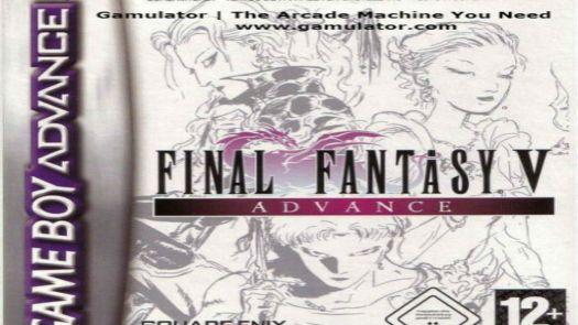 Final Fantasy V Advance (EU)