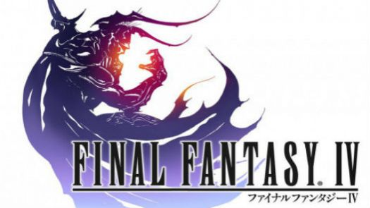 Final Fantasy IV - The Complete Collection (Europe)