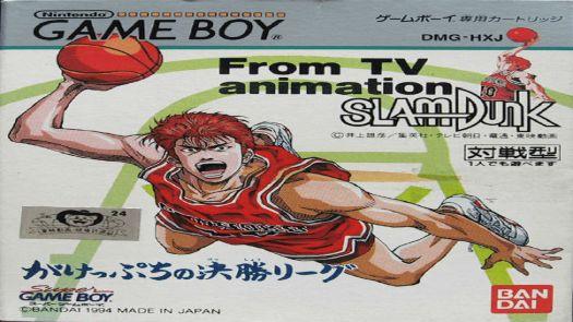 From TV Animation Slam Dunk 2 - Zenkoku Heno Tip Off (J)