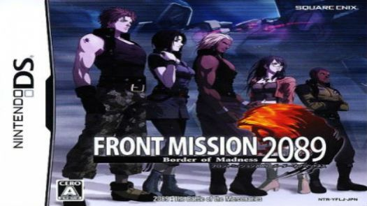 Front Mission 2089 - Border of Madness (J)(Independent)