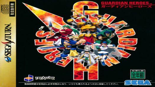 Guardian Heroes (J)