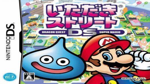 Itadaki Street DS - Dragon Quest Super Mario (iMPAcT) (J)