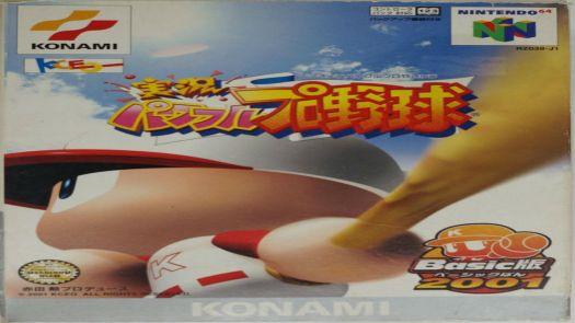 Jikkyou Powerful Pro Yakyuu Basic Ban 2001 (J)