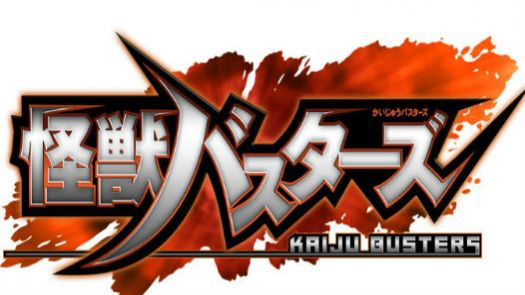 Kaijuu Busters (JP)(Caravan)
