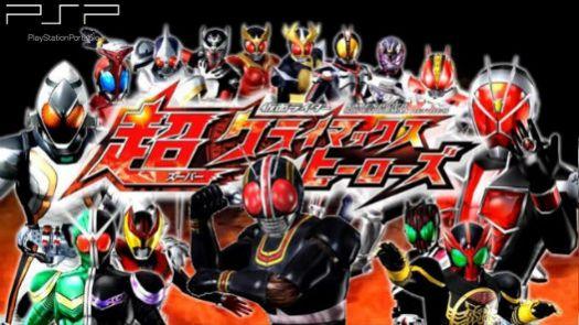 Kamen Rider - Super Climax Heroes (J)