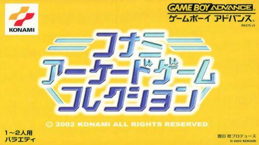 Konami Collectors Series - Arcade Classics (E)
