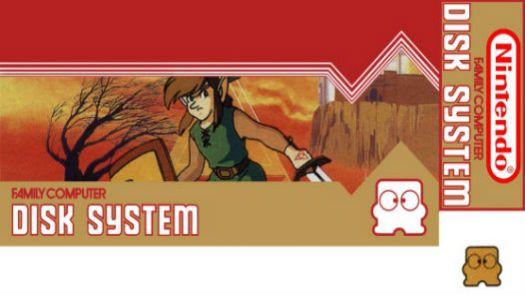 Link No Bouken - The Legend Of Zelda 2 (v1.0)
