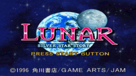 Lunar - The Silver Star (U)