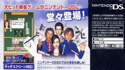 Mahjong Taikai (J)(Legacy)