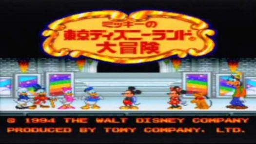 Mickey Mouse - Tokyo Disneyland No Daibouken (J)