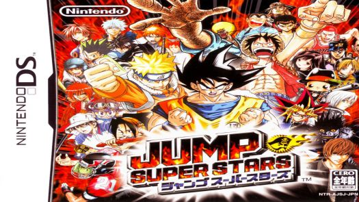 nds roms download - free nintendo ds games - consoleroms