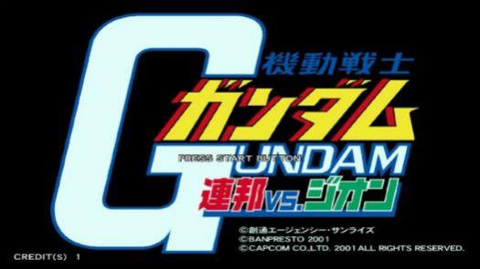 Mobile Suit Gundam Federation vs Zeon DX