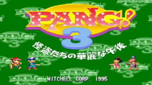Pang! 3 (E)