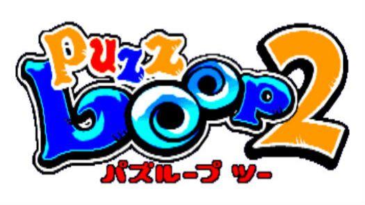 Puzz Loop 2 (Japan) (Clone)