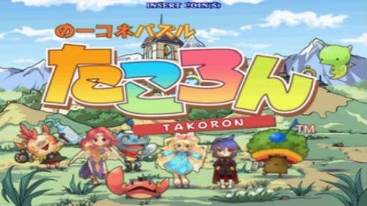Puzzle Takoron