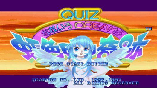 Quiz Nanairo Dreams - Nijiirochou no Kiseki (Japan)