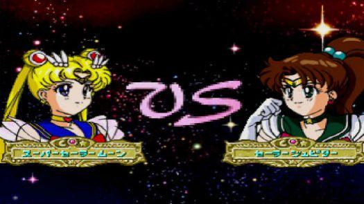 Sailor Moon Super S - Various Emotion (J)